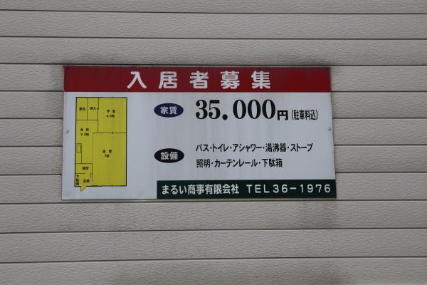 12091726