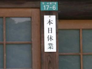 tama46193